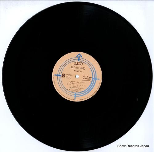 MATSUYAMA, CHIHARU nemurenai jidai N28N0020 - disc