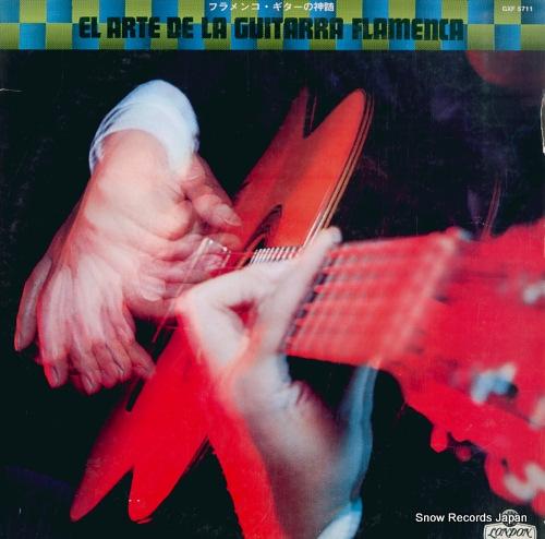 V/A フラメンコ・ギターの神髄 GXF5711