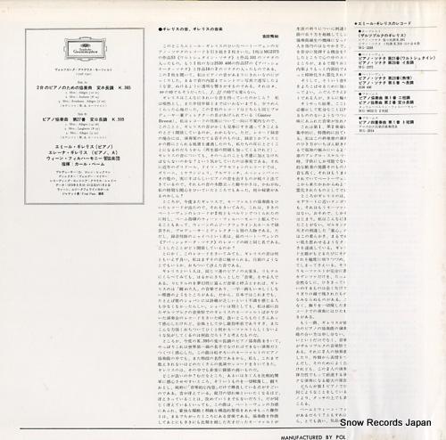 BOHM, KARL mozart; klavierkonzert b-dur MG2460 - back cover