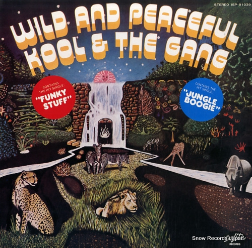 KOOL AND THE GANG wild and peaceful ISP-81039 - front cover