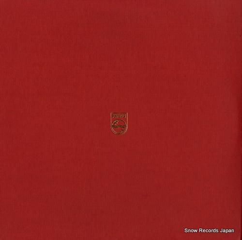 SWINGLE SINGERS, THE custom deluxe FD-25 - back cover
