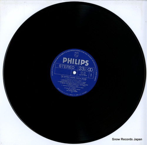 SWINGLE SINGERS, THE custom deluxe FD-25 - disc