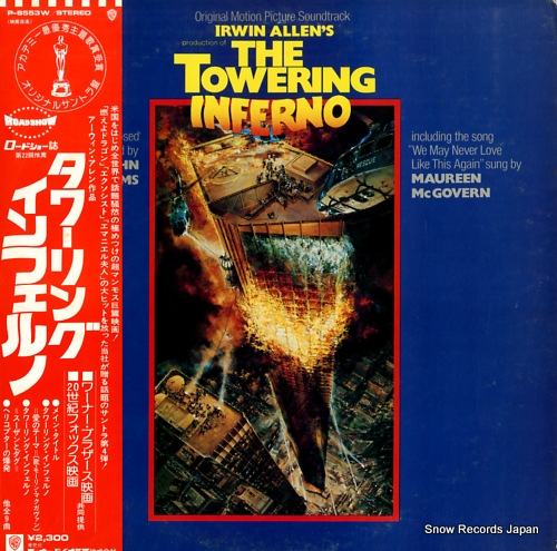 WILLIAMS, JOHN the towering inferno P-8553W - front cover