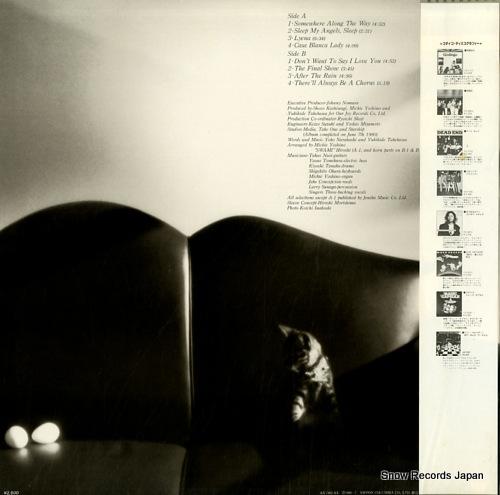 TAKEKAWA, YUKIHIDE lyena AX-7262-AX - back cover