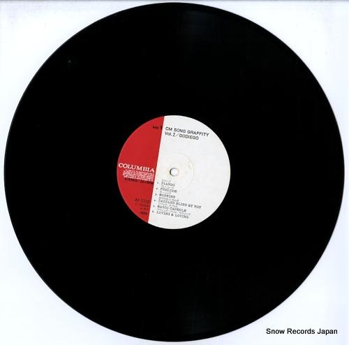 GODIEGO cm song graffity vol.2 AF-7122 - disc