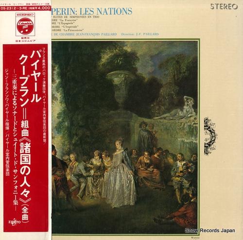 ジャン=フランソワ・パイヤール クープラン:組曲「諸国の人々」 OS-2312-3-RE