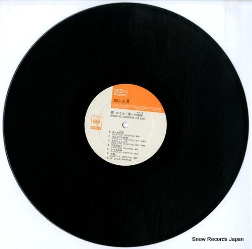 GO, HIROMI departure for love SOLJ57 - disc