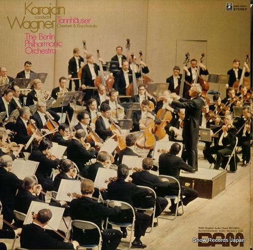 KARAJAN, HERBERT VON wagner; tannhauser overture & bacchanale DOR-0031 - back cover