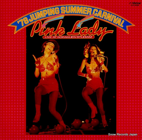 PINK LADY '78 jumping summer carnival