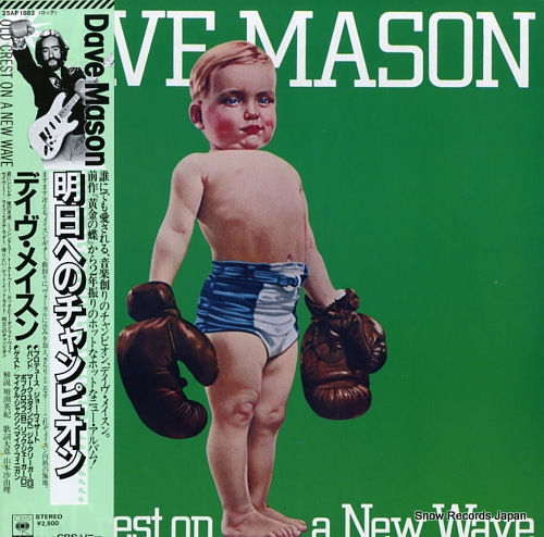 MASON, DAVE old crest on a new wave 25AP1883 - front cover