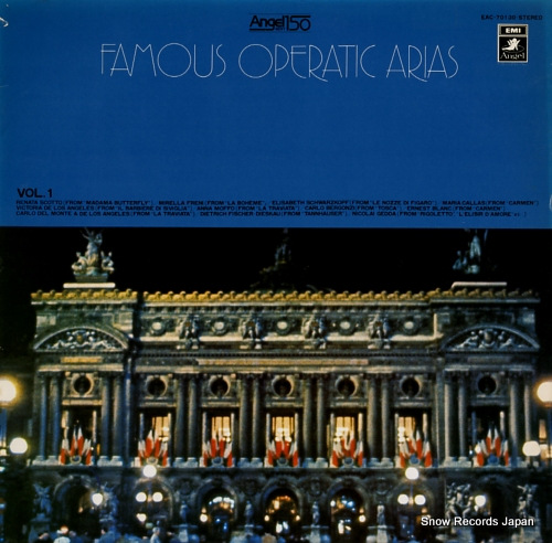 V/A famous operatic arias vol.1 EAC-70130 - front cover