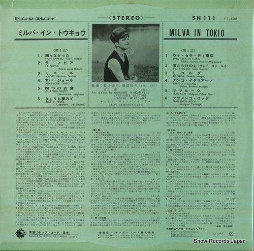 MILVA milva in tokio SH111 - back cover