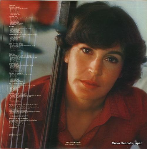 REDDY, HELEN music, music ECS-80621 - back cover