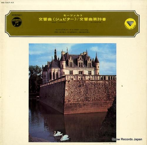 WALTHER, HANS-JURGEN mozart; symphony no.41