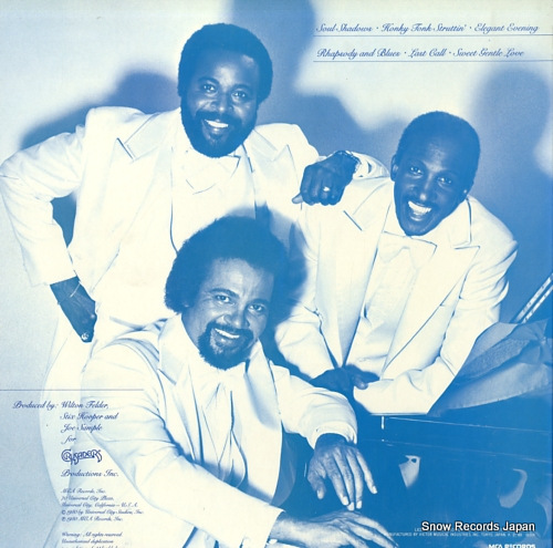 CRUSADERS, THE rhapsody and blues VIM-6230 - back cover