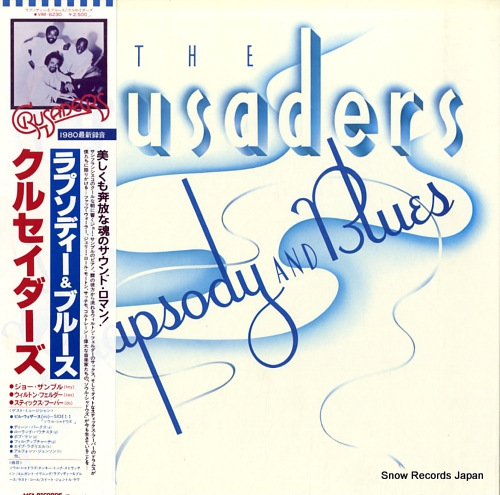 CRUSADERS, THE rhapsody and blues VIM-6230 - front cover