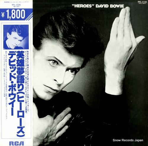 デビッド・ボウイ 英雄夢語り(ヒーローズ) RPL-2106