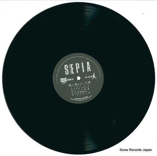 ISSEIFUBI SEPIA michini ochiteita otoko BMD-1031 - disc