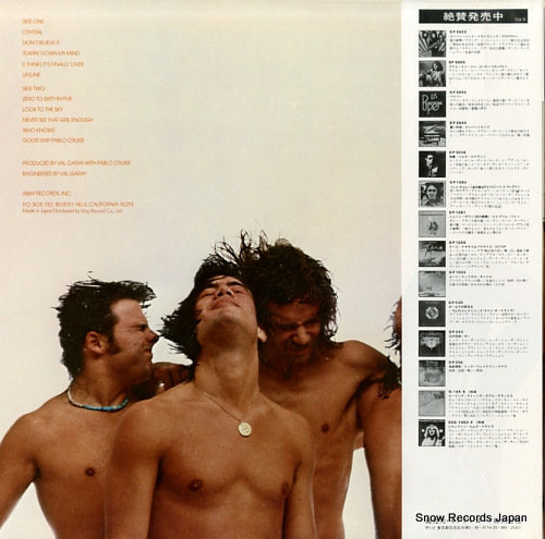 PABLO CRUISE lifeline GP-2075 - back cover