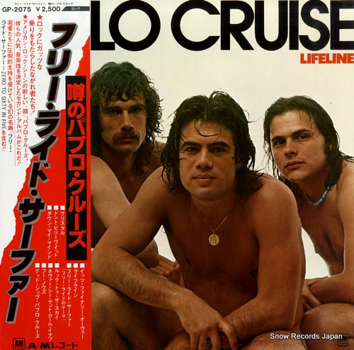 PABLO CRUISE lifeline GP-2075 - front cover