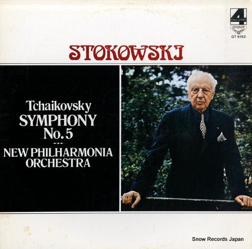レオポルド・ストコフスキー チャイコフスキー:交響曲第5番ホ短調作品64 GT9152