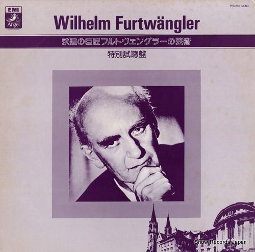 FURTWANGLER, WILHELM the great conductor of this century PRC-8155 - front cover