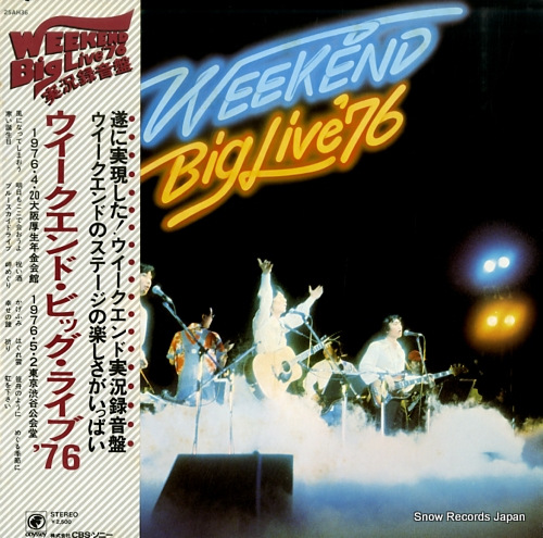 WEEKEND weekend big live '76 25AH36 - front cover