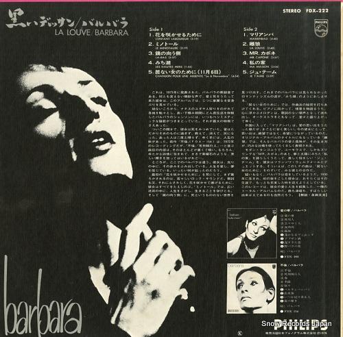 BARBARA la louve FDX-222 - back cover