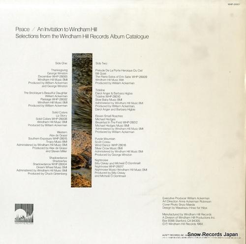 V/A 心の美術館/ウインダム・ヒル WHP-20001