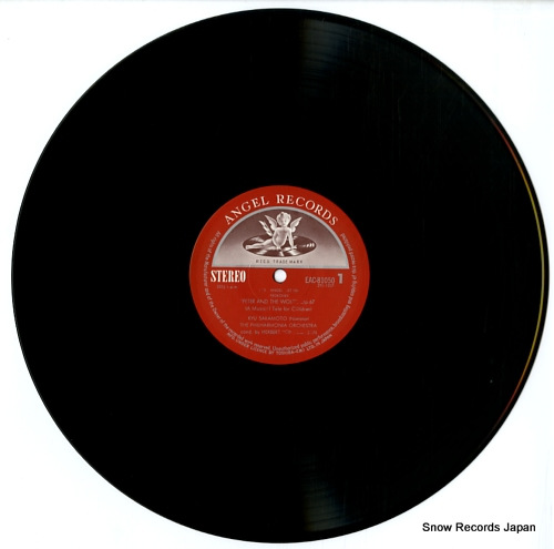 KARAJAN, HERBERT VON prokofiev; peter & the wolf EAC-81050 - disc