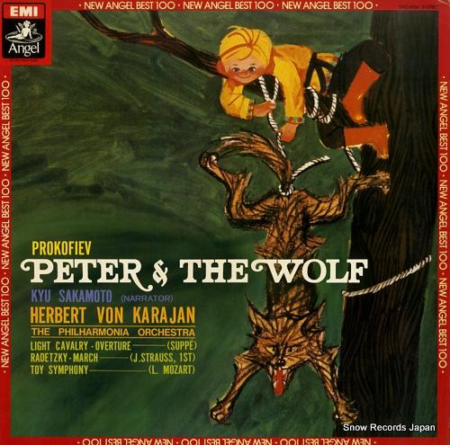 KARAJAN, HERBERT VON prokofiev; peter & the wolf EAC-81050 - front cover