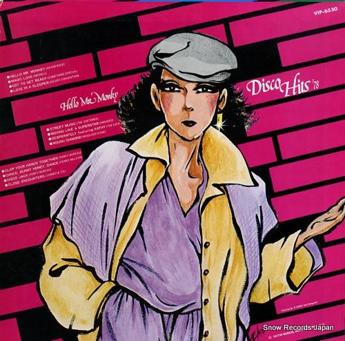 V/A hello mr. monkey / disco hits '78 VIP-6530 - back cover