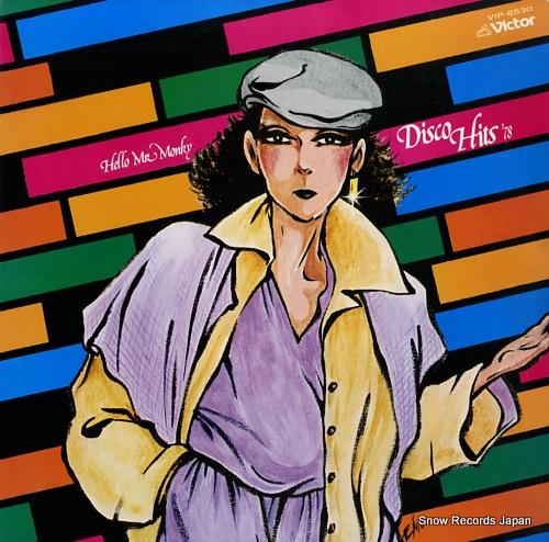 V/A hello mr. monkey / disco hits '78 VIP-6530 - front cover