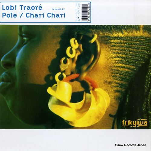 TRAORE, LOBI sayo FRI005 - front cover