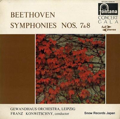 フランツ・コンヴィチュニー ベートーヴェン:交響曲第7番、8番 Vinyl Records