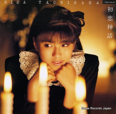 TACHIBANA, RISA first love, LP for sale on CDandLP.