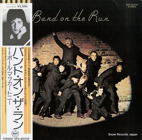 ポール・マッカートニー&ウィングス バンド・オン・ザ・ラン EPS-80235 - MCCARTNEY, PAUL, AND WINGS band on the run
