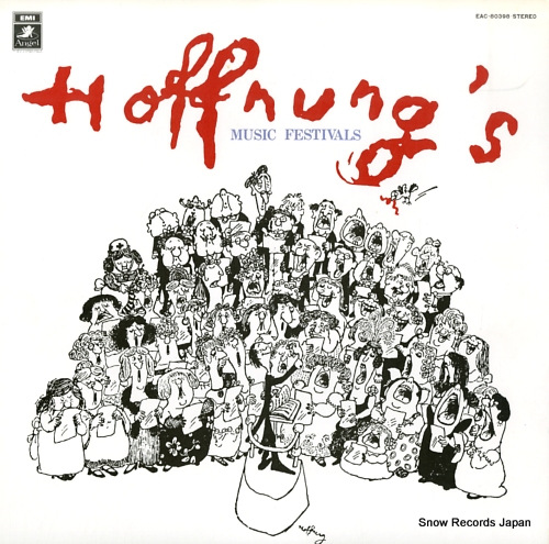 V/A hoffnung's music festivals EAC-80398 - front cover