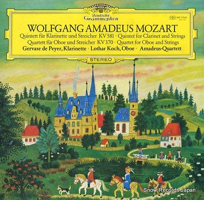 ジェルヴェイズ・ド・ペイエ モーツァルト:クラリネット五重奏曲/オーボエ四重奏曲 Vinyl Records
