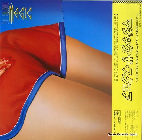 ザ・スクェア マジック 20AH1699