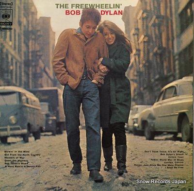 ボブ・ディラン フリーホィーリン Vinyl Records