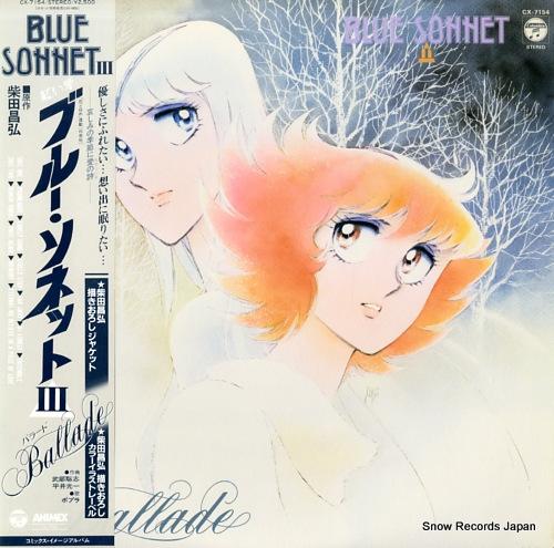 BLUE SONNET 3 / ballade CX-7154 - front cover