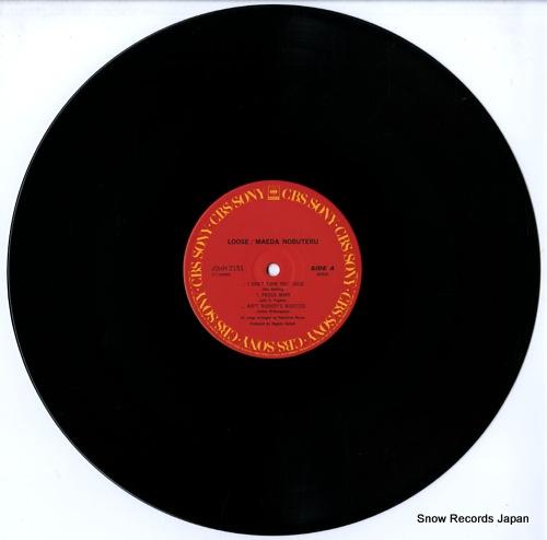MAEDA, NOBUTERU loose 20AH2151 - disc