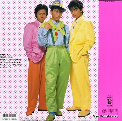 JAC BROTHERS bakudanhatsugen 28K-106 - back cover