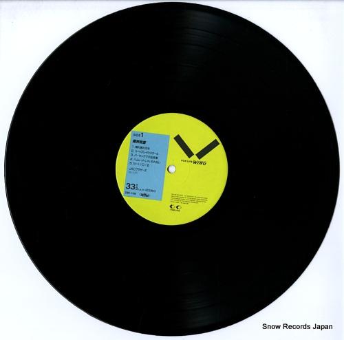 JAC BROTHERS bakudanhatsugen 28K-106 - disc