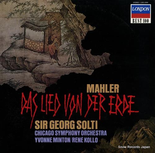 SOLTI, GEORG mahler; das lied von der erde L20C-2090 - front cover