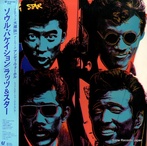 RATS AND STAR soul vacation 28.3H-100 - front cover