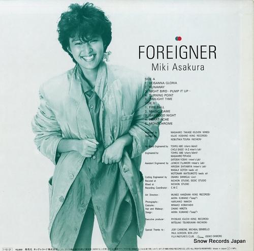 ASAKURA, MIKI foreigner K28A689 - back cover