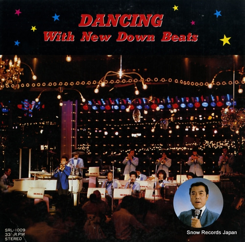 HISAO, SUDO AND NEW DOWNBEAT dancing with new downbeat vol-1 SRL-1009 - front cover