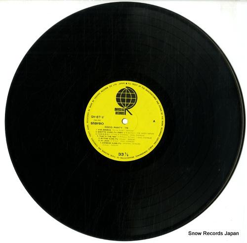 V/A disco party '76 GH-67-V - disc